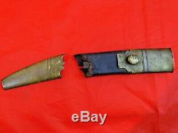ANTIQUE BRITISH POLICE SWORD / Navy Cutlass Type, possibly used in US Civil War